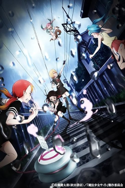 Poster von Magical Girl Site