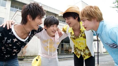 Super Sentai: Shuriken Sentai Ninninger – Épisode It's Summer! Ninja Courage Test