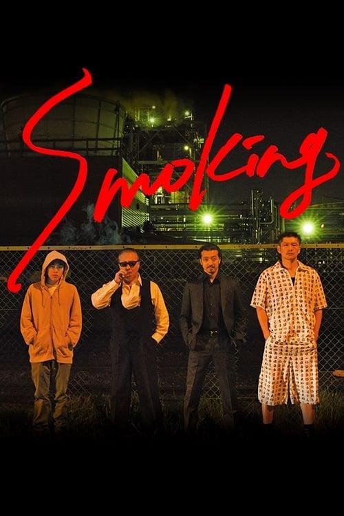 Banner of Smoking