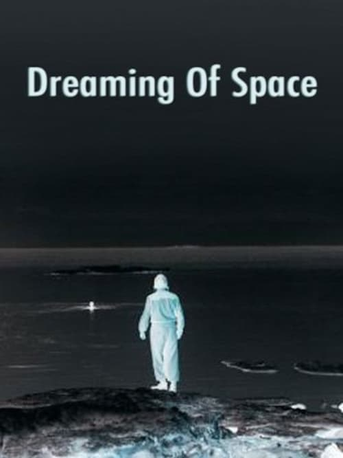 Largescale poster for Космос как предчувствие