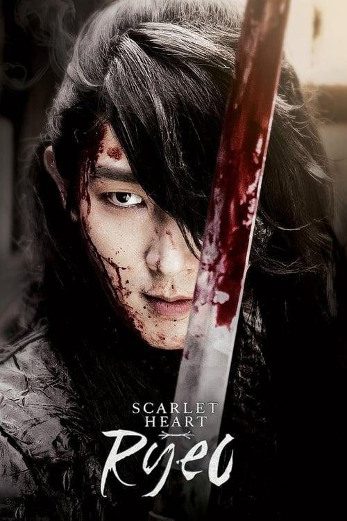 Nonton Drama Korea Scarlet Heart: Ryeo (2016)