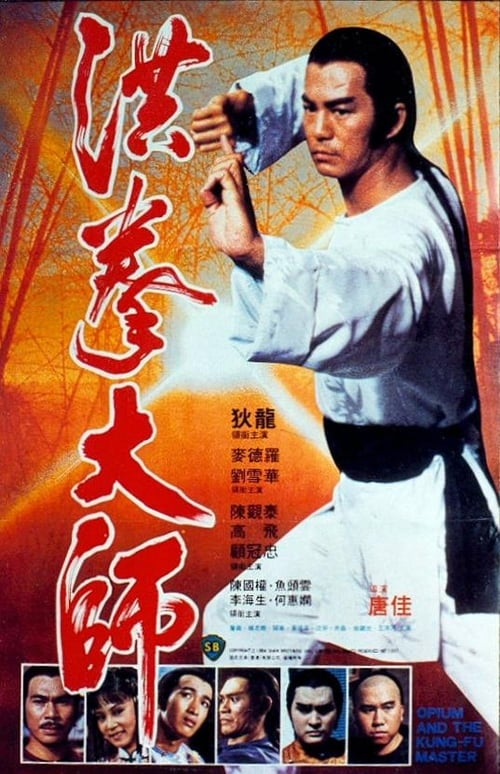 Watch Opium and the Kung Fu Master online
