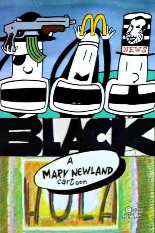 Black Hula (1988)
