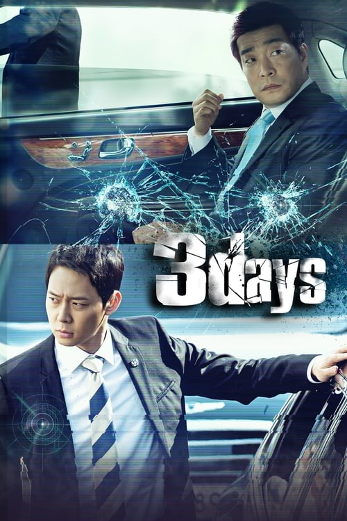 Watch Three Days Online