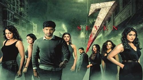 Watch Seven Online 123movies