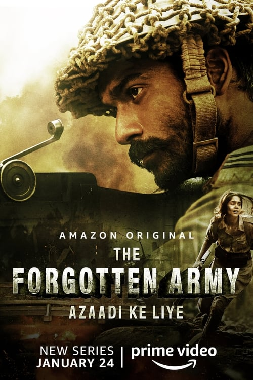 Poster von The Forgotten Army