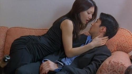 一見鐘情 – Sausalito (2000)