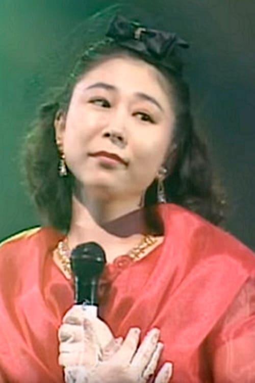 Yuuko Kobayashi