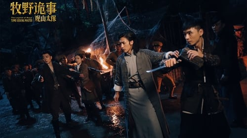 Mục Dã Quỷ Sự: Quan Sơn Thái Bảo