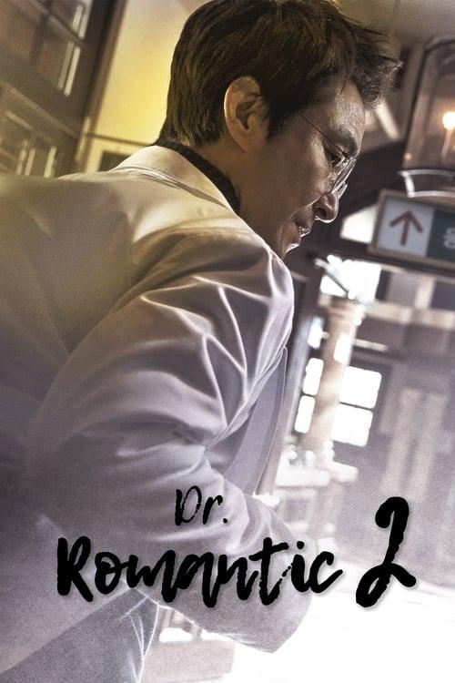 Dr. Romantic: Season 2