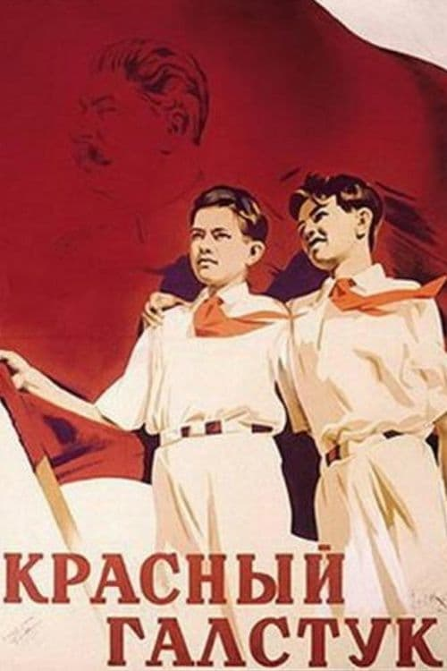 Filme Красный галстук Streaming