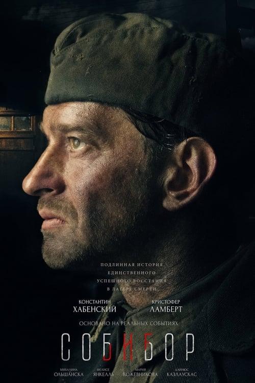 Постер фильма Собибор