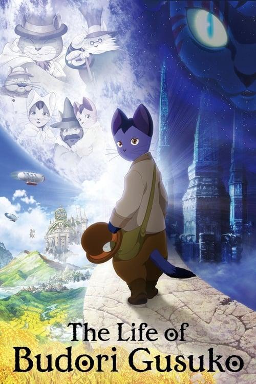 The Life of Guskou Budori (2012) Poster