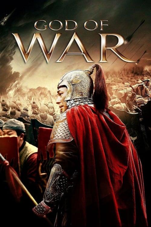 God of War - Poster