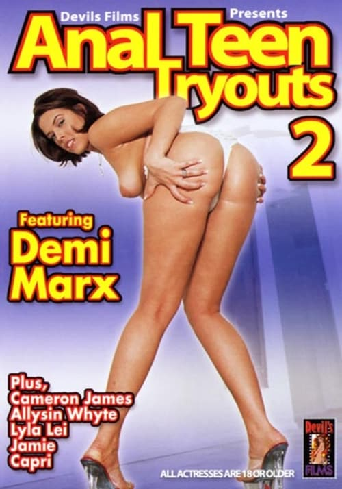 Anal Teen Tryouts 2
