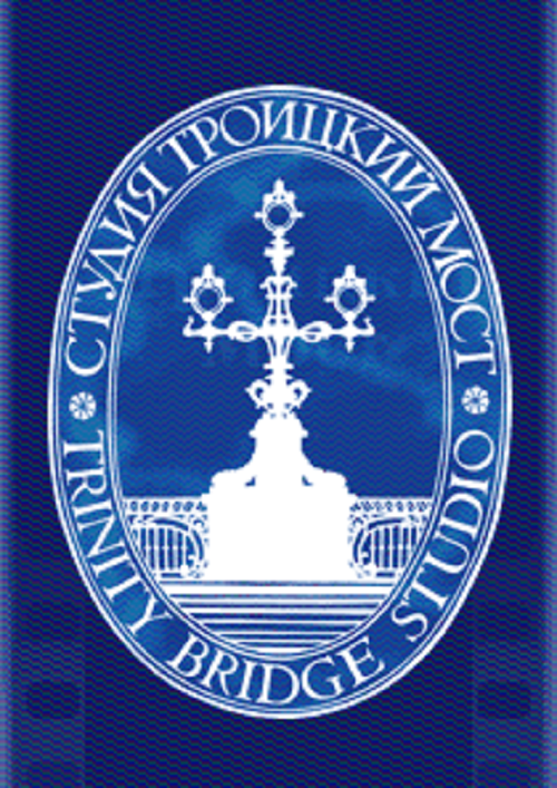 Trinity Bridge Studio                                                              Logo