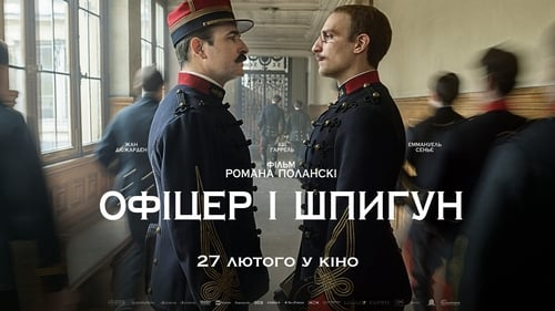 An Officer and a Spy -  - Azwaad Movie Database