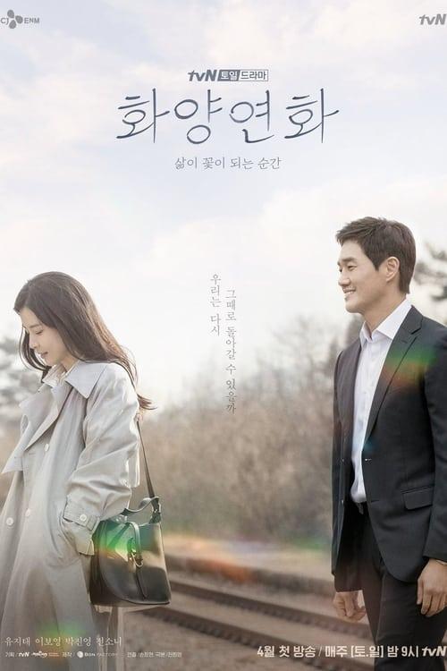 Nonton Drama Korea When My Love Blooms (2020)