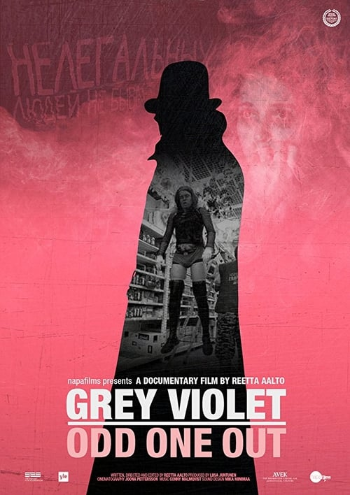 Grey Violet: Odd One Out (2017)