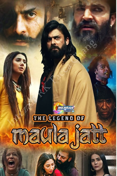 The Legend Of Maula Jatt On the page