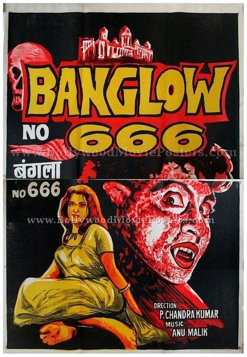 Banglow No. 666 (1990)