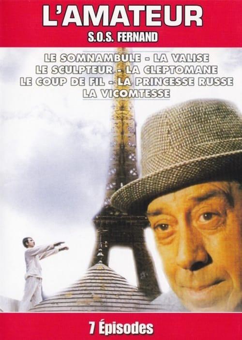 L'amateur ou S.O.S. Fernand (1967)