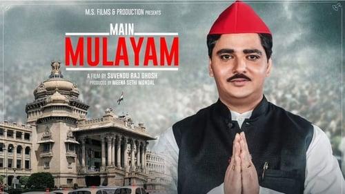 Main Mulayam Singh Yadav 2021