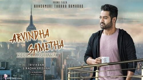 Aravindha Sametha (2018)