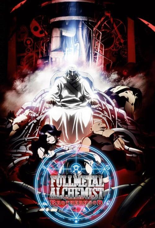 Fullmetal Alchemist: Brotherhood: Specials
