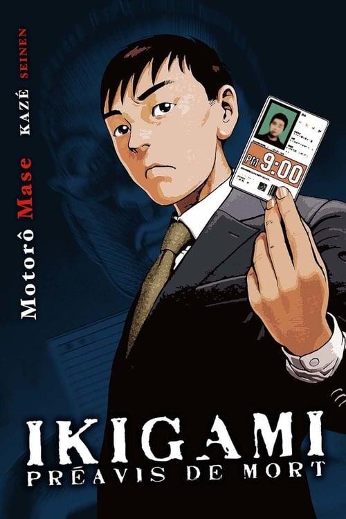 Ikigami : Préavis de mort
