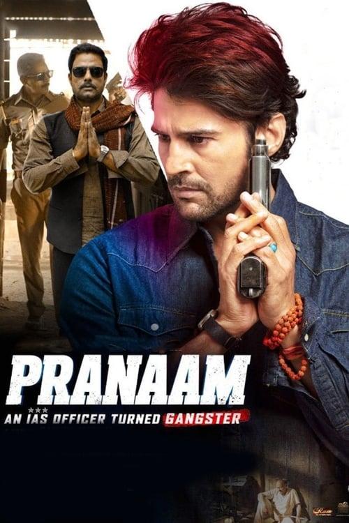 Pranaam Afsomali