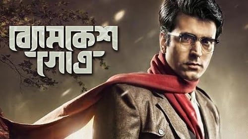 Byomkesh Gotro (2018) Full Movie Bengali