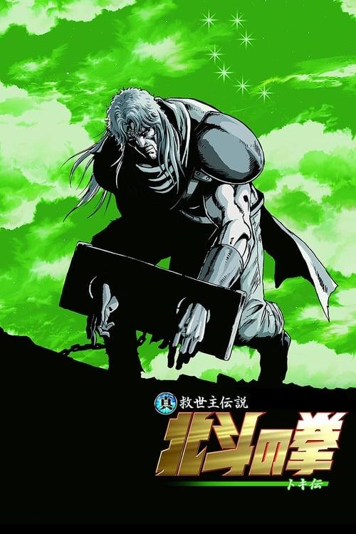 Hokuto No Ken: La Légende de Toki (2008)