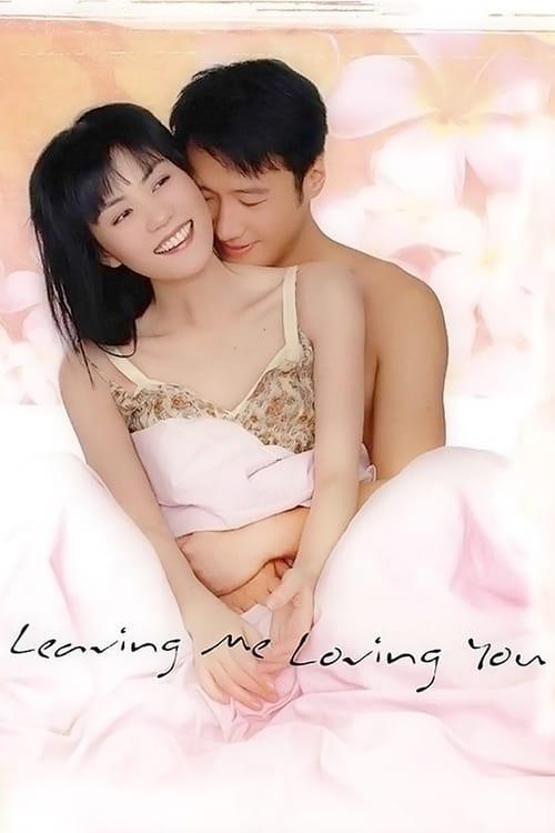 Leaving Me, Loving You (2004)