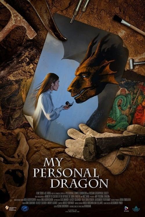 My Personal Dragon