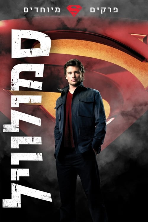 Smallville: Specials