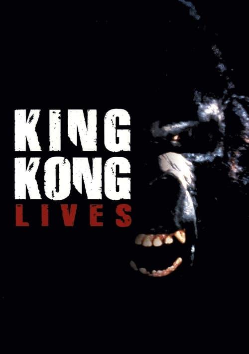 King Kong Lives (1986)
