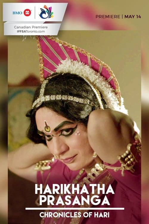Ver pelicula Harikatha Prasanga Online