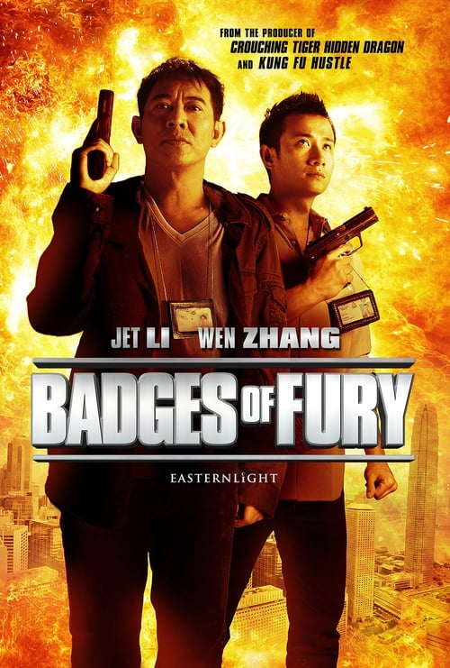 Badges of Fury (2013) Poster