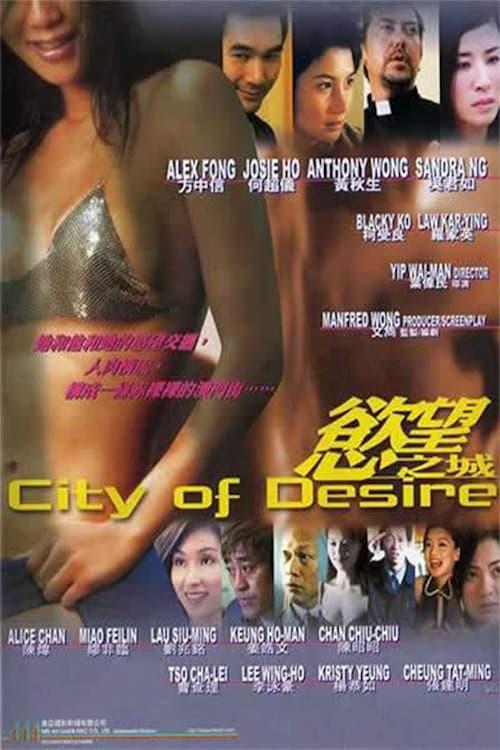 City of Desire (2001)