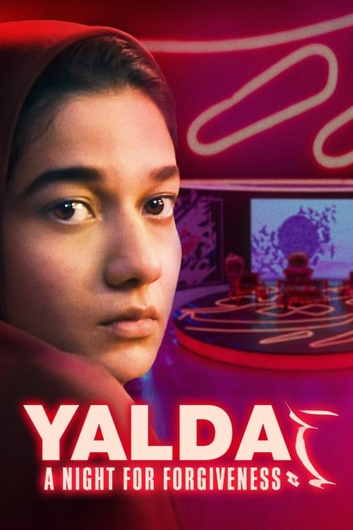 Yalda, a Night for Forgivness ( یلدا )