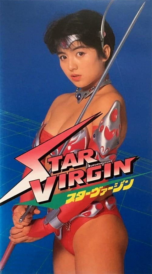 Star Virgin (1988) Poster