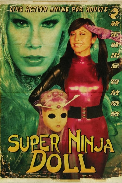 Mira La Película Super Ninja Doll En Línea