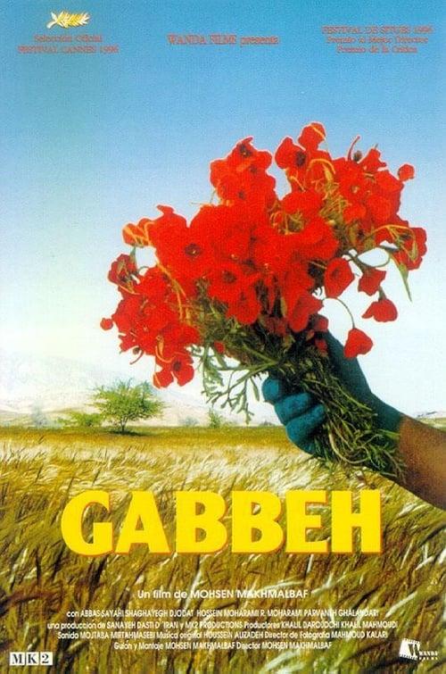Gabbeh Film en Streaming Gratuit