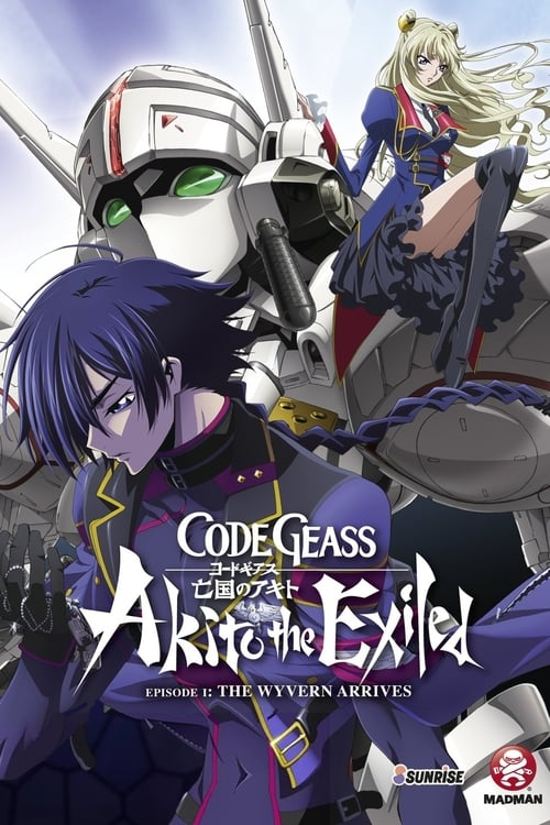 Code Geass Akito Exiled Wyvern Arrives 2012