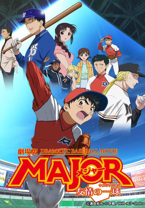 ➤ Major - La balle de l'amitié (2008) streaming Amazon Prime Video