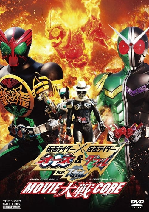 Largescale poster for Kamen Rider × Kamen Rider OOO & W Feat Skull: Movie Taisen Core