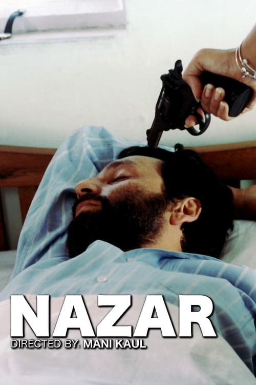 Nazar ( नज़र )
