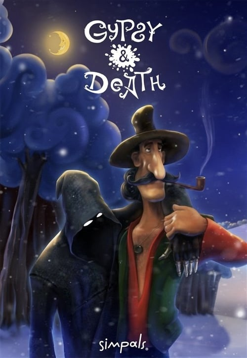 Gypsy and Death poster