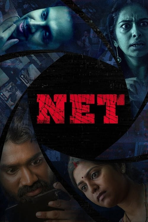 NET English Film Live Steaming